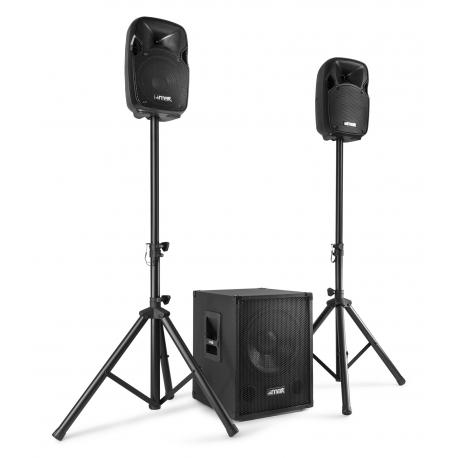 "MX700 2.1 Active Speaker System 12"""